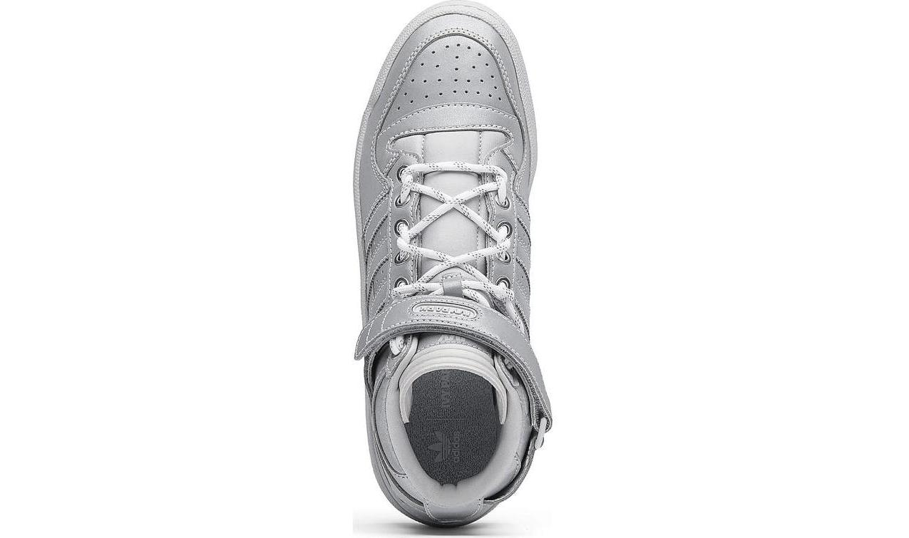adidas Forum Silver Metallic / Silver Metallic / Grey Two